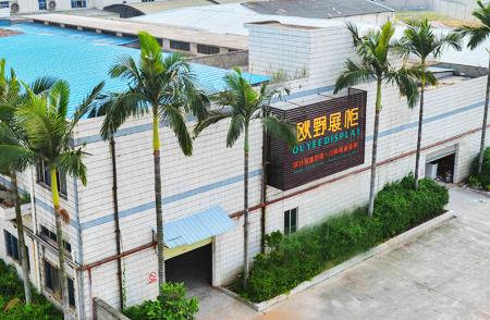 广州欧野展柜生产基地(分厂)