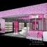 粉红系列烤漆女鞋展示柜