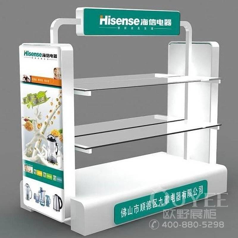 家用电器产品柜 灯具展柜